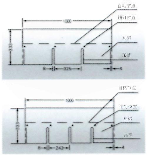 油毡瓦屋面初始层安装步骤